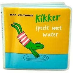 Kinderboeken  prentenboek Kikker speelt met water