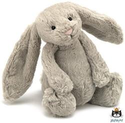 Jellycat  Bashful Bunny Beige Small - 18cm